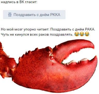 Виктор Цыбулько | Минск