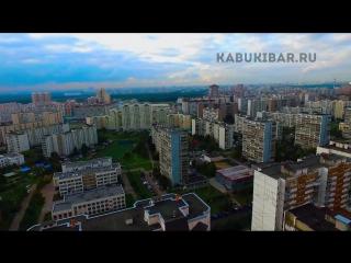 Котельники Жулебино Люберцы квадрокоптер осень 2016
