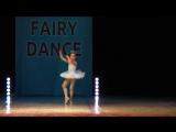 Марья Ерашевич. Вариация феи Нежности из балета