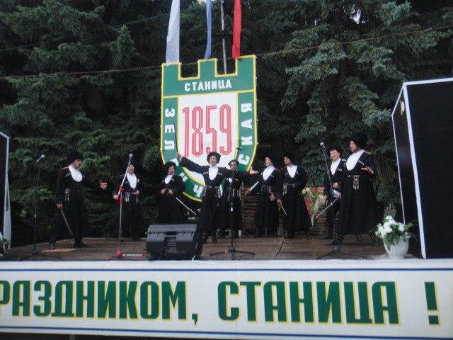 План праздничных мероприятий посвященных празднованию Дня станицы Зеленчукской
