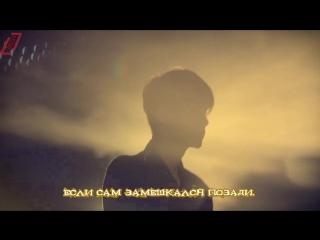 [RUS.SUB] 170119 LuHan - Skin To Skin MV