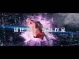 HENTAI KAMEN 2 Trailer (2016) The Abnormal Crisis
