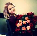 Алиса Брынцова фото #37