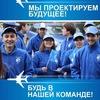 """Обучение и карьера. АО """"ОДК-Авиадвигатель"""""""
