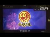 Китайский Новый Год в Overwatch. Слитый трейлер.