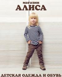 Магазины детских платьев в ульяновске