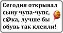 Евгений Воробьев фото #11