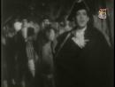 El Capitán Aventurero (1938) Dir. Arcady Boytler (Versión original completa)