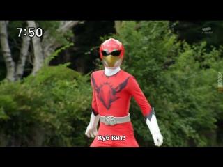 [dragonfox] Doubutsu Sentai Zyuohger - 31 (RUSUB)