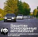 Вадим Маслов фото #24