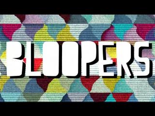 ФУТАЖ: Bloopers