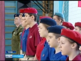 Тутаевские кадеты пополнили ряды участников движения «Юнармия»