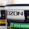 OZON. Краски и декоративные материалы