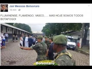 Hino do Flamengo exercito