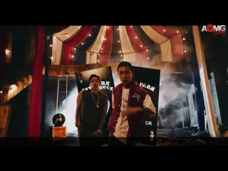  AOMG gang  (стеб. верс.) Jay Park & Ugly Duck - Ain't no party like AOMG [рус.саб]
