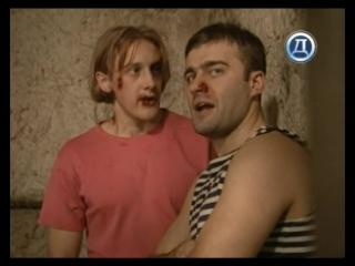 Агент национальной безопасности 1 сезон 2 серия Петя и Вол на канале Русский Детектив