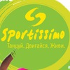 Sportissimo. Занятия для всей семьи