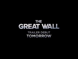THE GREAT WALL Trailer Teaser (2016) Matt Damon History Movie