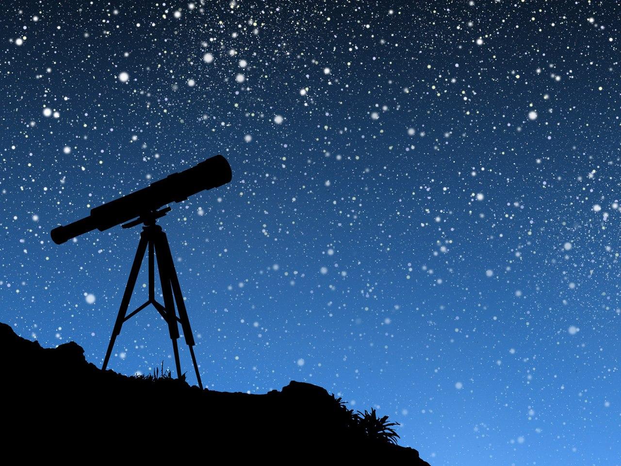Афиша Владивосток Мифы звездного неба