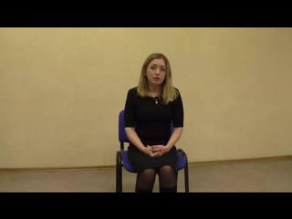 Отзыв о тренинге Профайлер-верификатор Екатерина