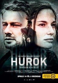 Петля / Hurok / Loop (2016)