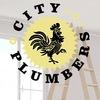 CityPlumbers - все для ремонта