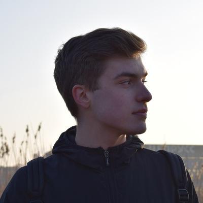 Сергей Маскин