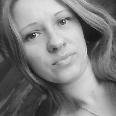 Юлия Белослюдцева