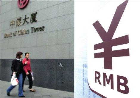 10 CNY =81,05 RUB 100 CNY = 14,5 USD 100 CNY = 13,58 EUR