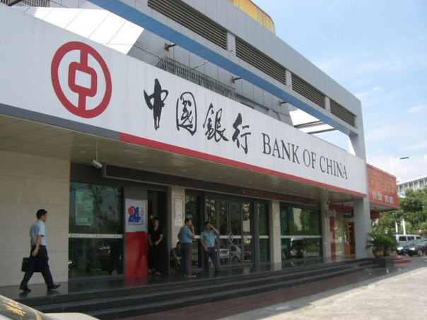 10 CNY =81,79 RUB 100 CNY = 14,49 USD 100 CNY = 13,59 EUR