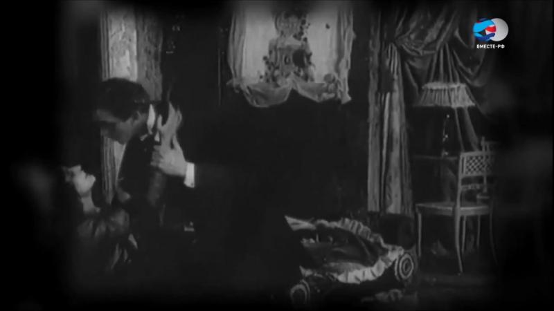 Золотая серия России / Королева экрана