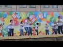Последний звонок 2016 танец школа выпускной Сюрприз от родителей флешмоб