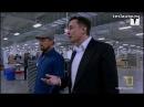 Илон Маск и Леонардо ДиКаприо на экскурсии по GigaFactory 27 10 2016 На русском