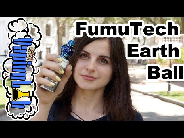 Обзор бакомайзера FumyTech Earth Ball
