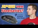ЛУЧШЕ ЧЕМ STEELSERIES? ✔ Обзор игровой мыши Tesoro Sharur Spectrum!