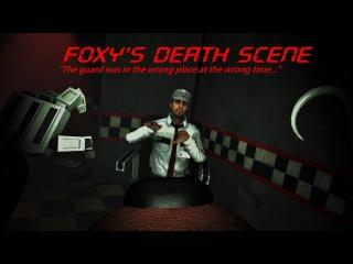 [SFM FNAF] Foxy's Death Scene (Animatronic Perspective)