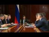 Улучшение делового климата врегионах обсудил Дмитрий Медведев насовещании с ...