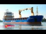 Капитан захваченного нигерийскими пиратами судна сообщил, что все члены экипаж ...