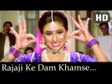 Rajaji Ke Dam Khamse (HD) - Ghar Parivaar Song - Huma Khan - Raj Kiran - Shoma Anand - Prem Chopra