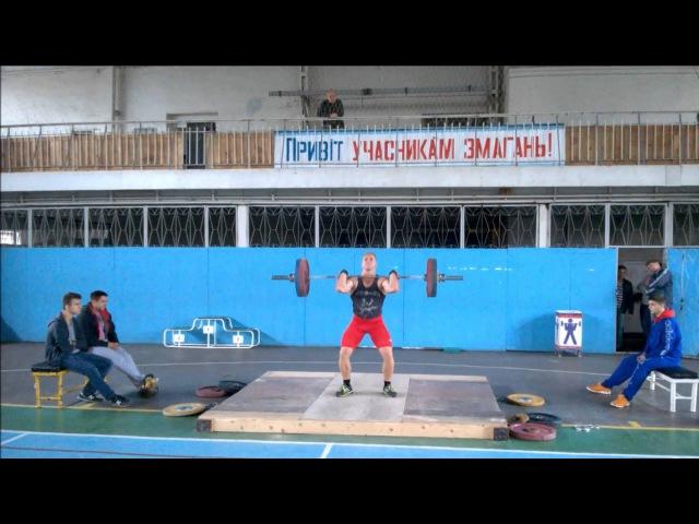 Чемпіонат Полтавської областї 2016| м. Кременчук