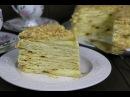 Торт Наполеон ✧ Napoleon Cake (English Subtitles)