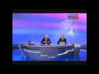 Двойник Путина 2015 Доказательства!