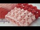 Узор Зефирка крючком по кругу • Мастер класс круговое вязание • Marshmallow crochet stitch