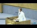 Наталья Поклонская Быть прокурором это призвание в основе которого высокие моральные качества