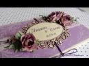 Свадебный конверт для денег, МК / Wedding envelope for money, workshop