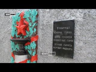 Батальон «Патриот» восстановил мемориал на передовой