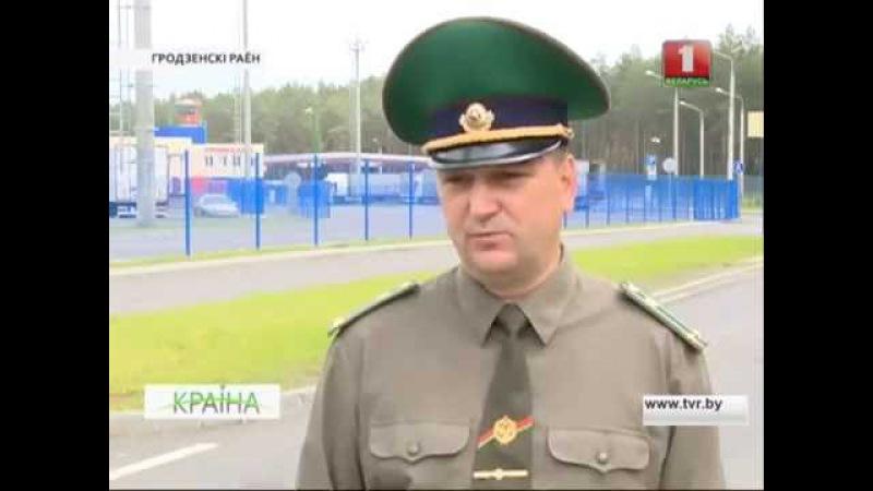 ОПК Привалка