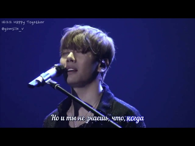[rus sub] Park Hyo Shin (박효신) - Things I Can't Do For You
