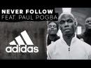Adidas Не подражай Поль Погба