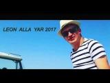 LEON VARTERESYAN ALLA YAR 2017